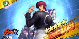 角色扮演类手游《拳皇:群星》加入全新角色,全新副本和战斗卡