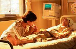 日剧《35岁的少女》第一集点评:睁开眼已过去25年......