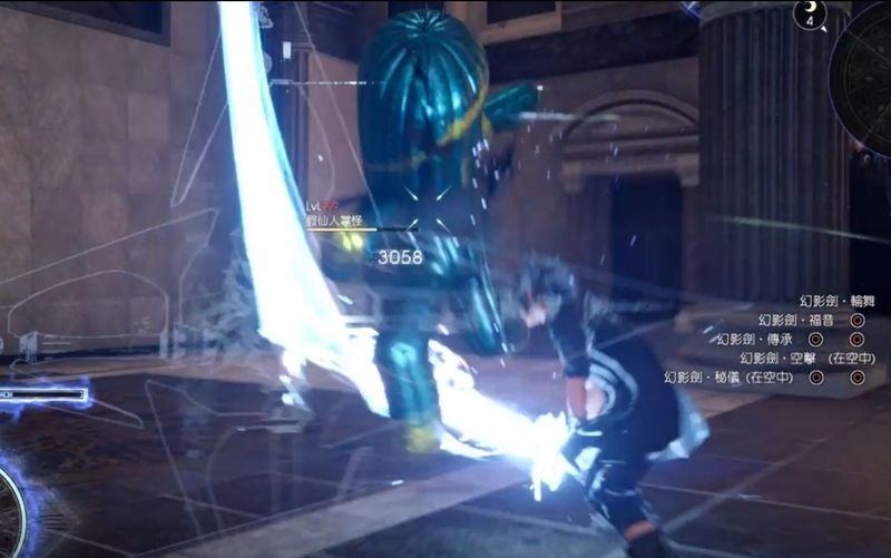 PS4游戏《最终幻想15皇家版》个人通关评测