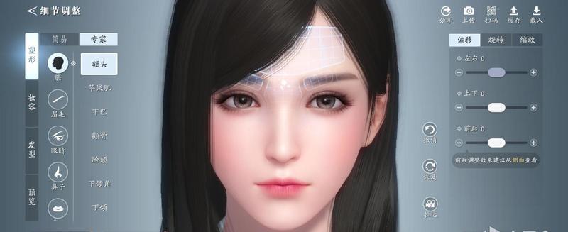 《天涯明月刀》捏脸系统:让直男大呼有爱