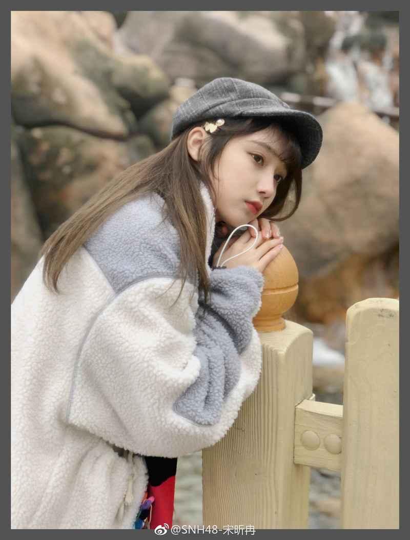 欣赏美颜暴击,得到片刻舒缓,SNH48-宋昕冉