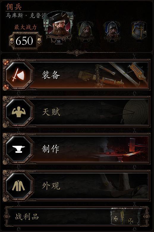 《战锤:末世鼠疫2》steam中文购买指南以及新手教学