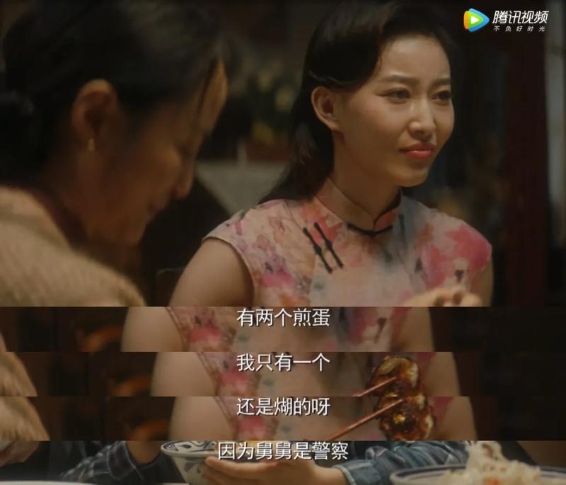 """《隐秘而伟大》评价:李易峰演绎年代剧版本""""张小凡"""""""