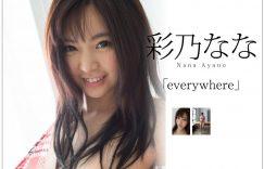 [graphis gals]无圣光高清图集: Nana Ayano 彩乃なな,可爱的萝莉脸