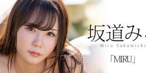 [graphis gals]无圣光高清图集: MiruSakamichi 坂道みる,19岁青春容颜
