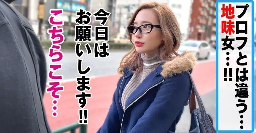 300NTK-523:H罩杯美女黒川さりな(黑川纱里奈), 玩cosplay时展现出疯狂的一面
