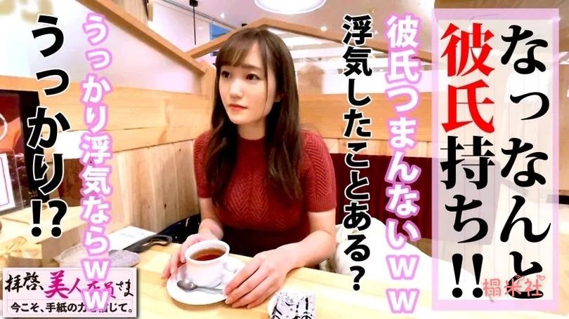300NTK-520:若宮穂乃如此饥渴,抱怨男友技术不够,她要做的是一切!