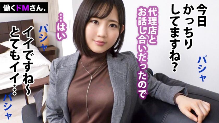300MIUM-684:在出版公司工作的遠野きゅん(东野春雪)小姐,现场被征服