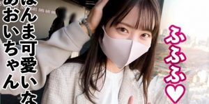 300MIUM-685:甜美偶像百瀬あすか (百濑飞鸟),当我一天女友陪我约会