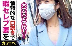300MIUM-682:伊佐木リアン, 美容科医生的美丽妻子,不惧出轨烦恼