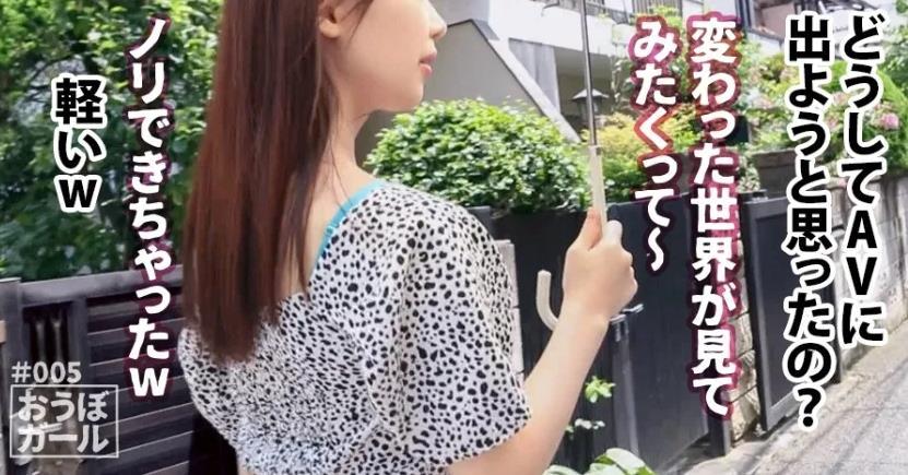 451HHH-010:穂高ひな(穗高雏)对大人世界津津乐道的小女孩