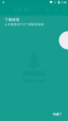 ehviewer中文版截图2
