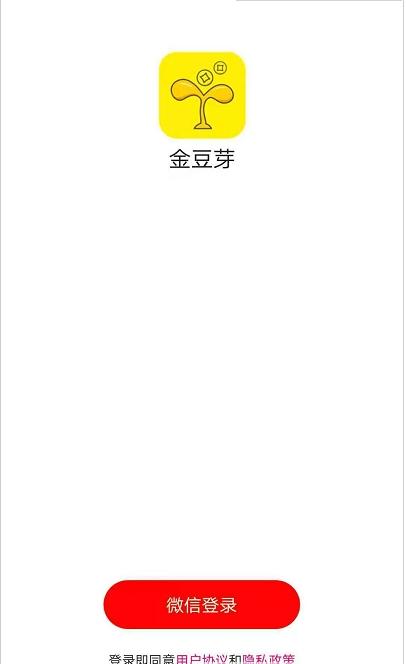 金豆芽app截图1