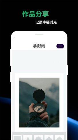 豆奶私人相冊app截图2
