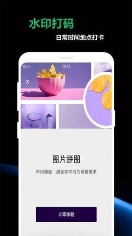 豆奶私人相冊app截图3