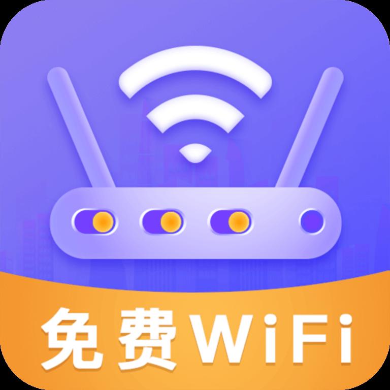神州WiFi app
