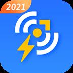 光速wifi app